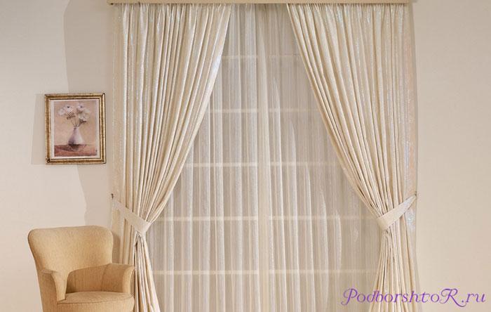 a4a1f31795ad2 Сочетание цветов: шторы в цвет обоев — варианты хорошего дизайна